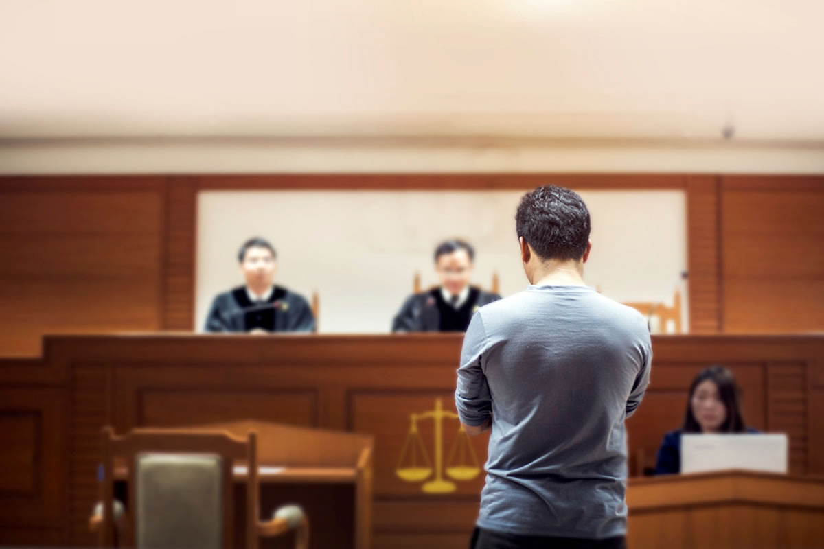 Terms to Understand As You Approach Your Court Hearing